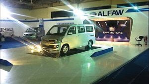 Stand_Alger_al_faw 1