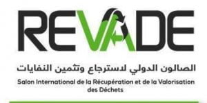 Stand_Alger_revade